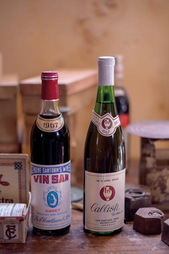 In 1967 Venetsanos Winery pioneered in the process of wine bottling.