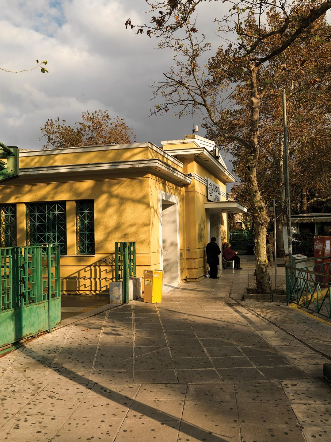 Kifissia's meeting place