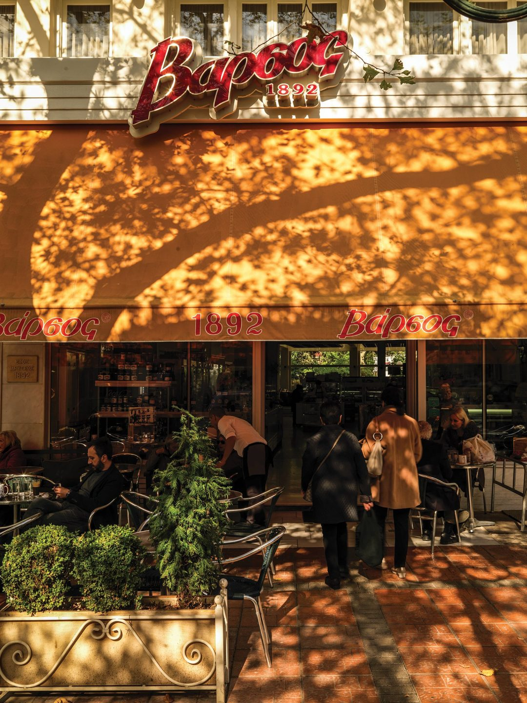 Varsos, at the centre of Kifissia, is one of the most classic and famous dairies of Athens